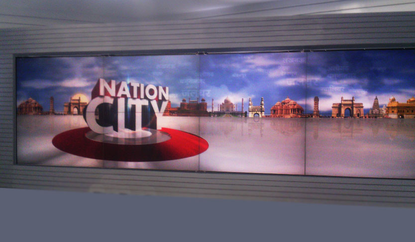 Nation News Interactive Screen